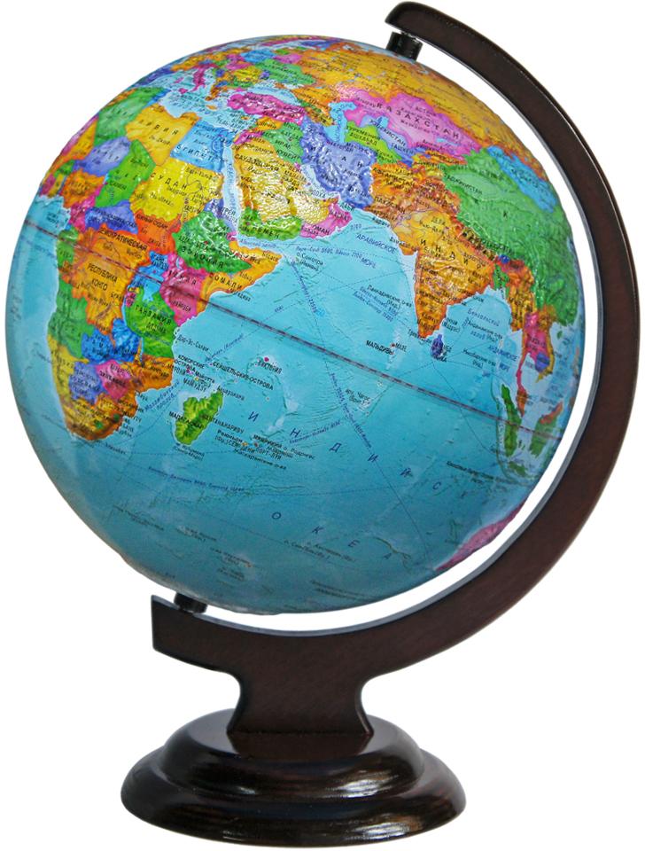 Глобусный мир Глобус с политической картой мира, рельефный, диаметр 25 см, на деревянной подставке глобусный мир глобус с физической картой рельефный диаметр 25 см на деревянной подставке