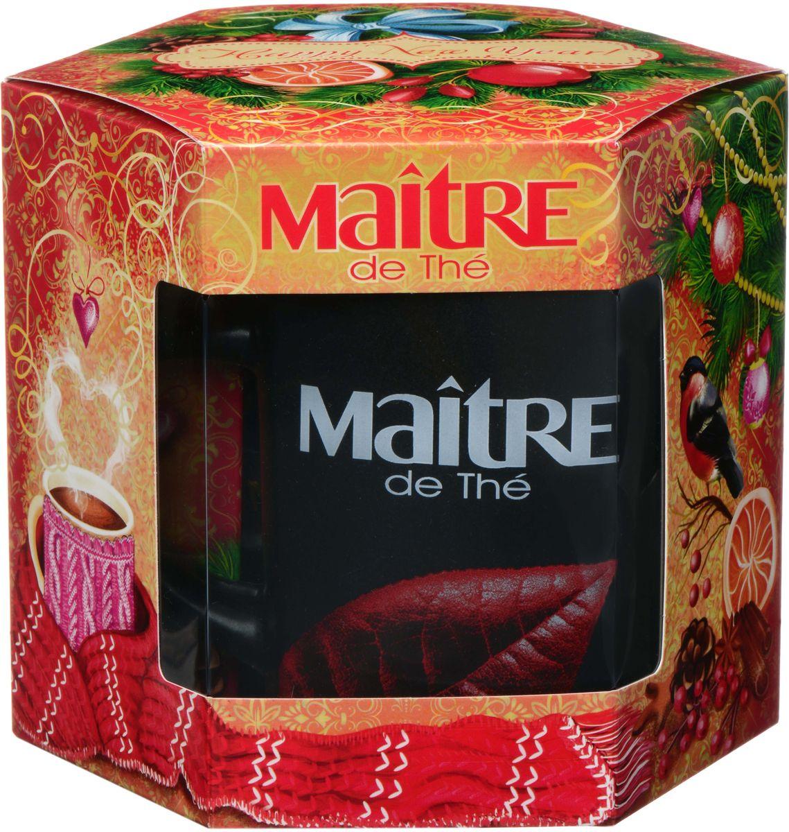 Maitre подарочный набор зимнее чаепитие, 90 г maitre восточная сказка набор черного листового чая 60 г