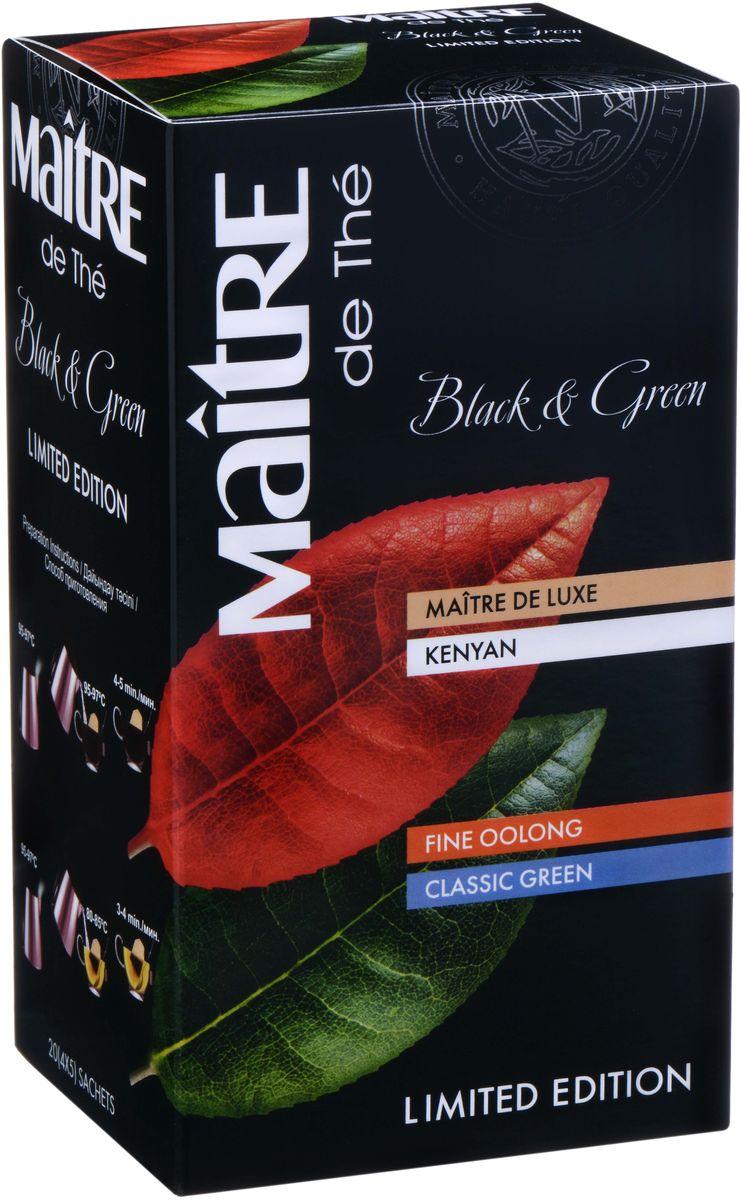 Maitre ассорти black green, 40 г соннентор чай проказник херувим ассорти попробуй 20 пакетиков