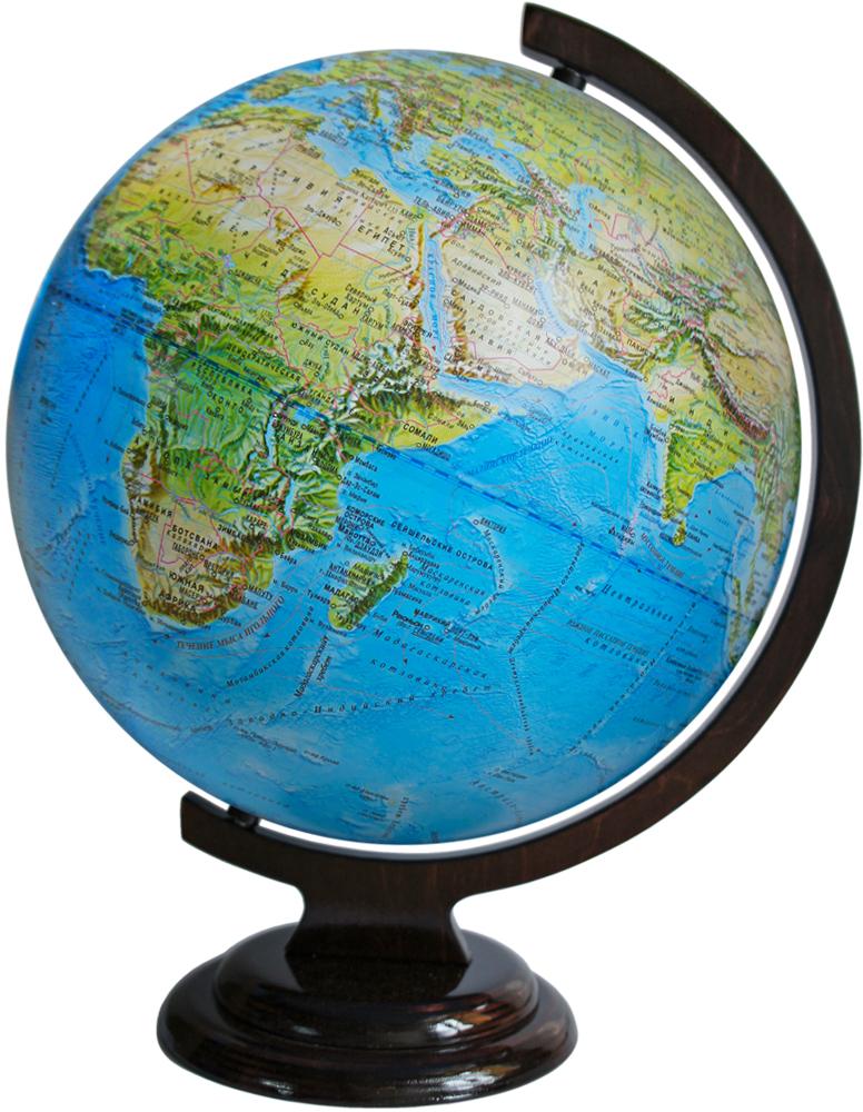 Глобус Глобусный мир, настольный, ландшафтный, диаметр 32 см. 10245