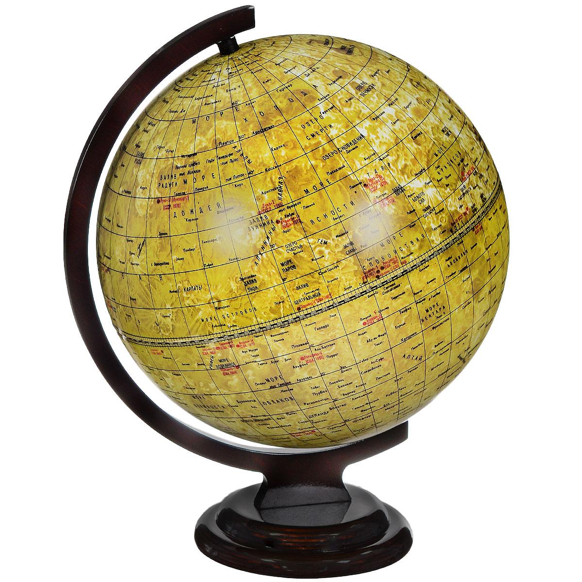 Глобусный мир Глобус Луны, диаметр 32 см Глобусный мир