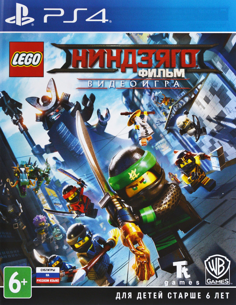 LEGO: Ниндзяго Фильм. Видеоигра (PS4)