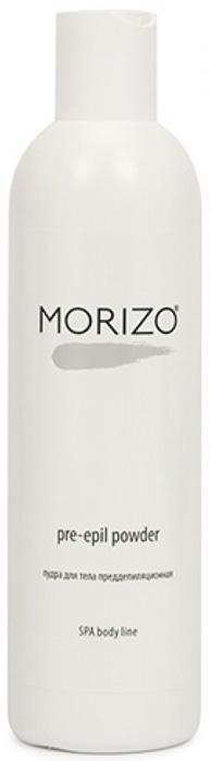 Morizo Пудра для тела преддепиляционная, 300 мл сливки для тела после депиляции 300 мл morizo уход за телом