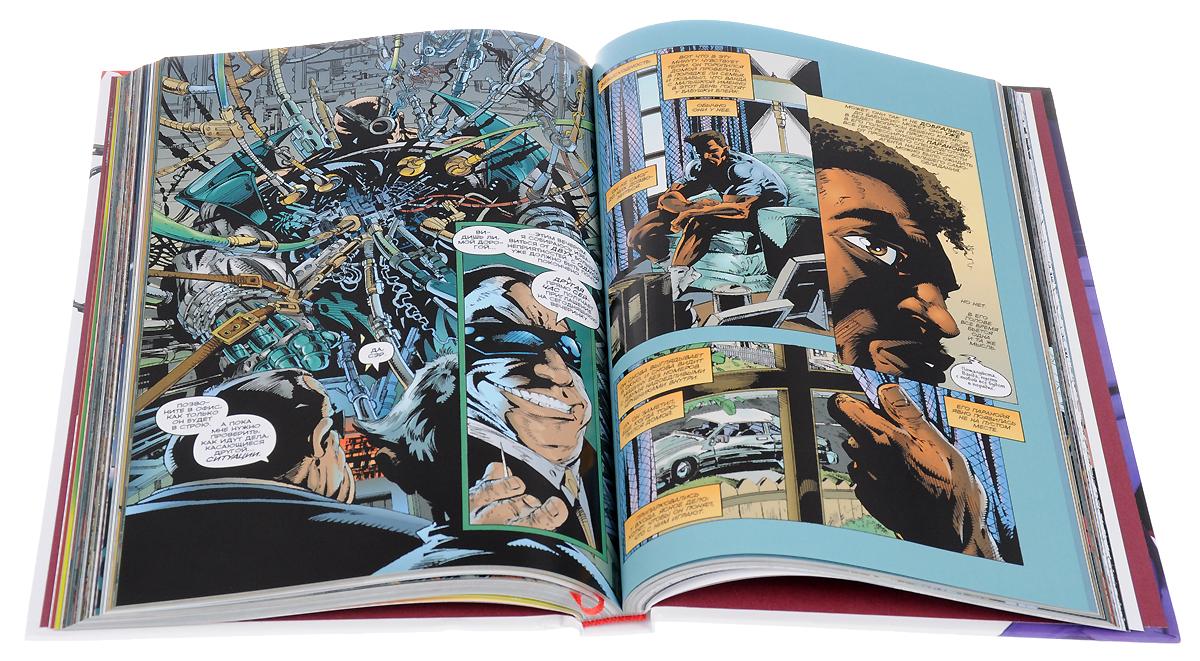 Спаун. Книга 2 В 1992 году перед публикой предстал...