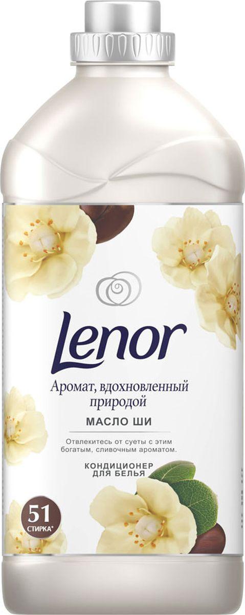 Кондиционер для белья Lenor Масло Ши, 1,78 л кондиционер для белья lenor миндальное масло 2л