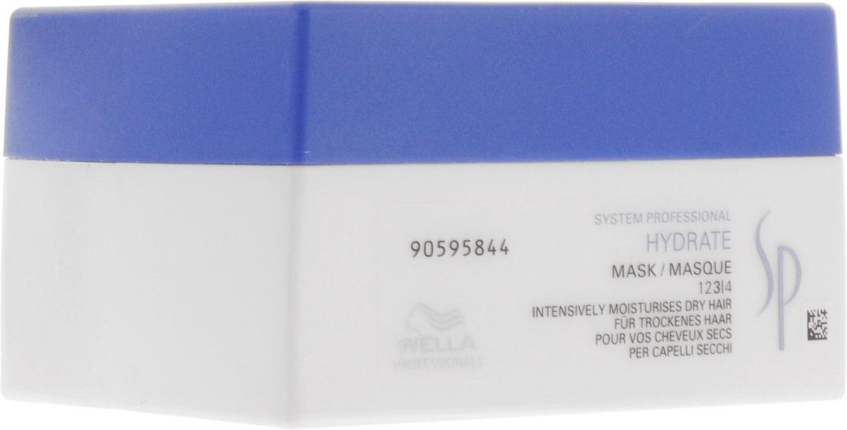 все цены на Wella SP Увлажняющая маска Hydrate Mask, 200 мл онлайн
