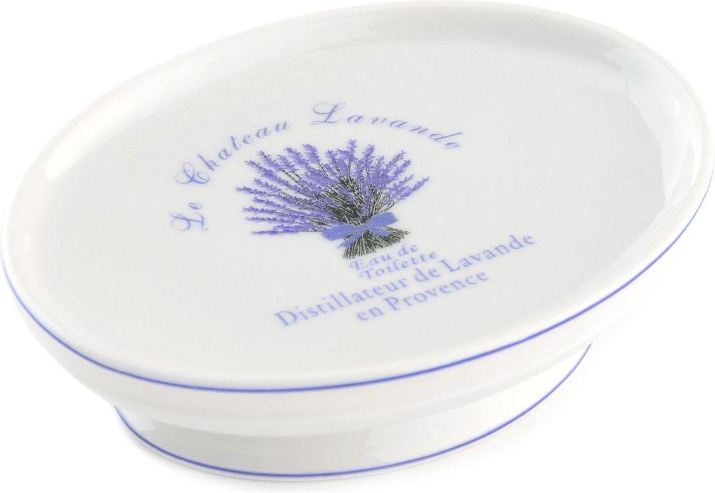 Мыльница Verran Lavender. 880-14 мыльница verran white orchid