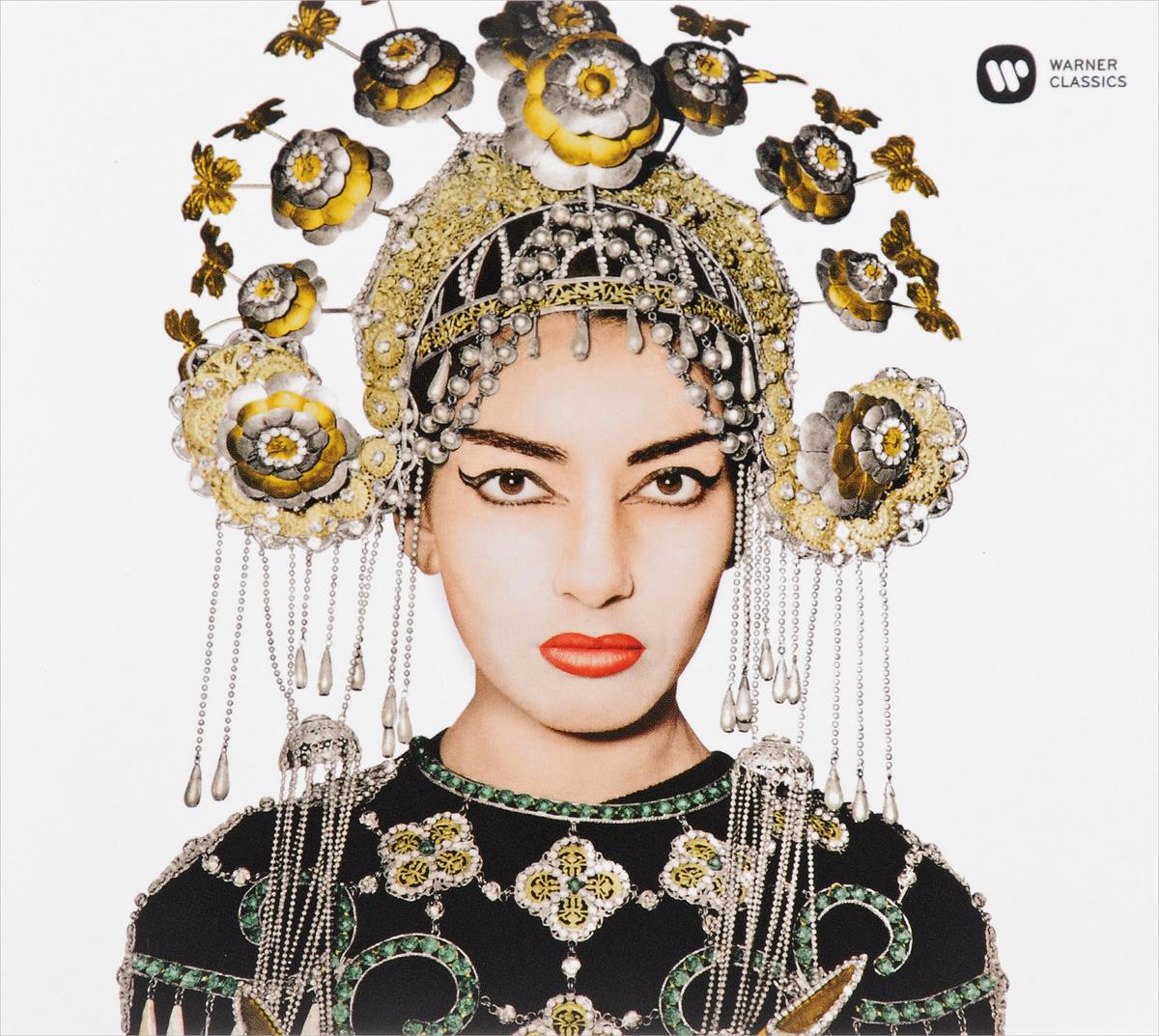 цена на Мария Каллас Maria Callas. Live And Alive (2 CD)
