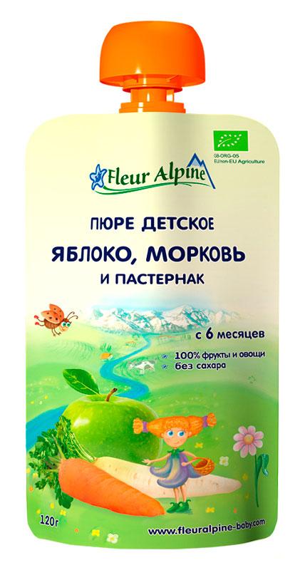 Fleur Alpine Organic пюре яблоко, морковь, пастернак, с 6 месяцев, 120 г