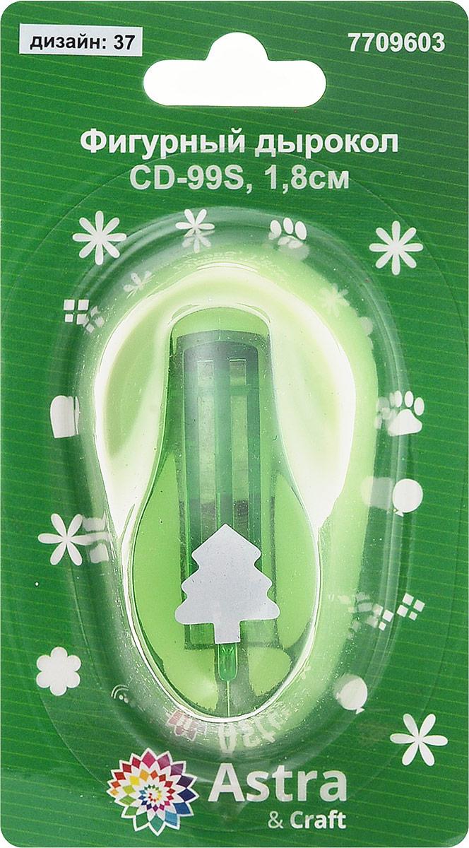Дырокол фигурный Астра Елочка, цвет: зеленый. CD-99S дырокол фигурный астра листок cd 99s