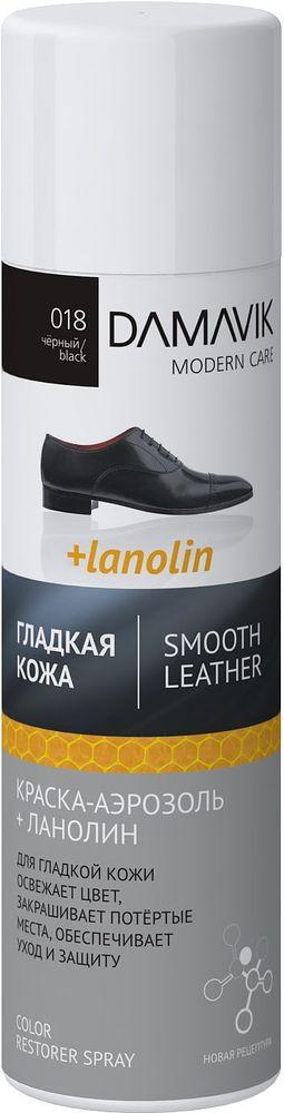 Краска-аэрозоль для обуви Damavik, с ланолином, для гладкой кожи, цвет: черный, 250 мл краска для кожи erdal