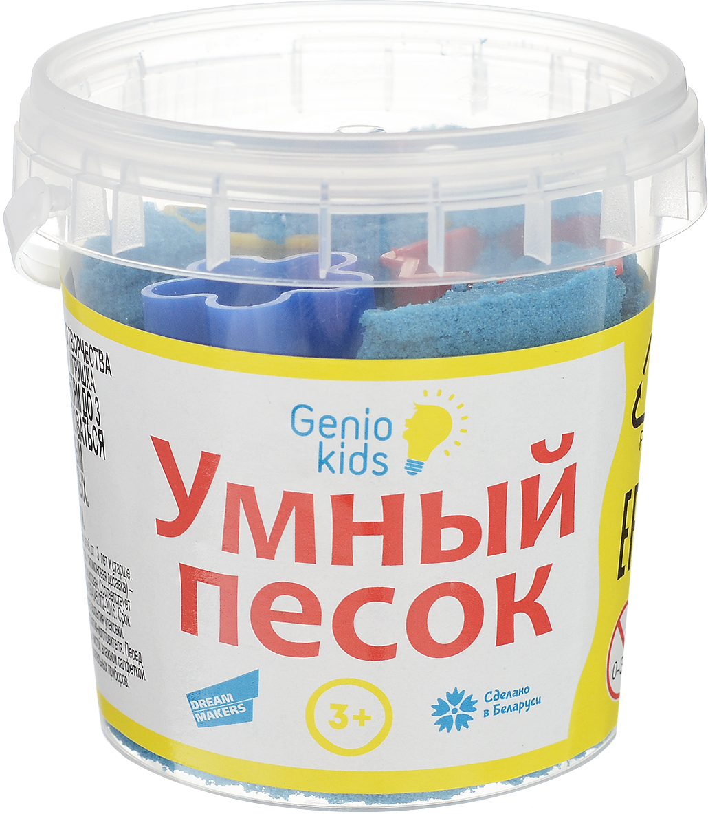 Genio Kids Кинетический песок Умный песок цвет бирюзовый 150 г genio profi 260 latte