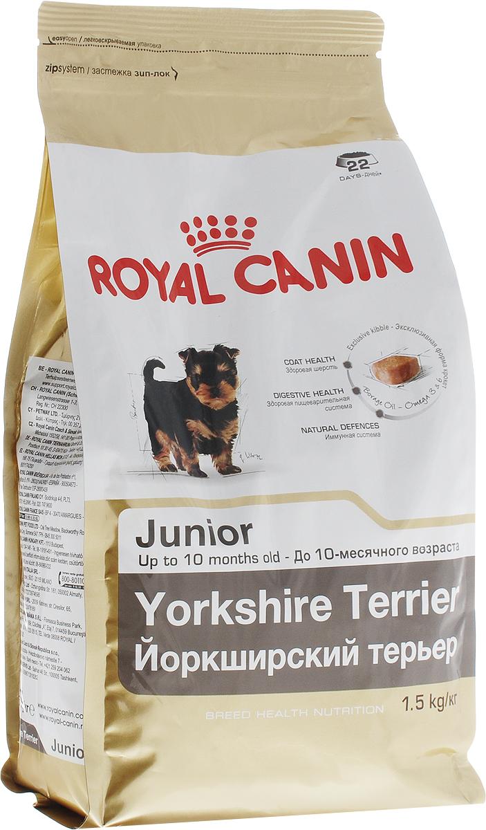 Корм сухой Royal Canin Yorkshire Terrier Junior, для щенков породы йоркширский терьер в возрасте до 10 месяцев, 1,5 кг reports of the survey botanical series volume 9
