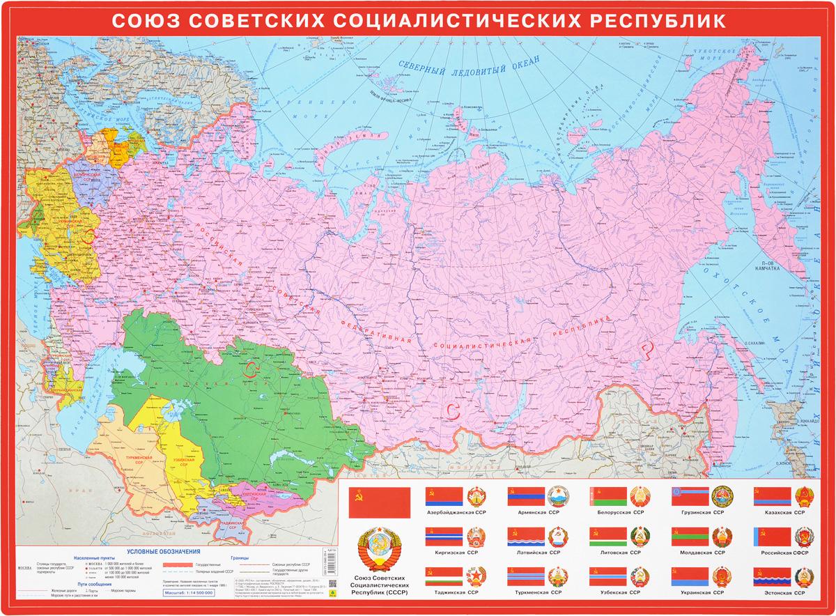 https://cdn1.ozone.ru/multimedia/1020638325.jpg