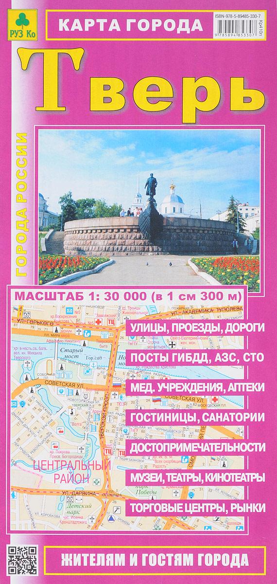 Тверь. Карта города для животных тверь