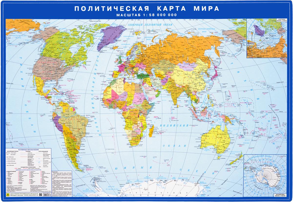 стоит полная карта мира фото фотосъемки зачастую вспоминают