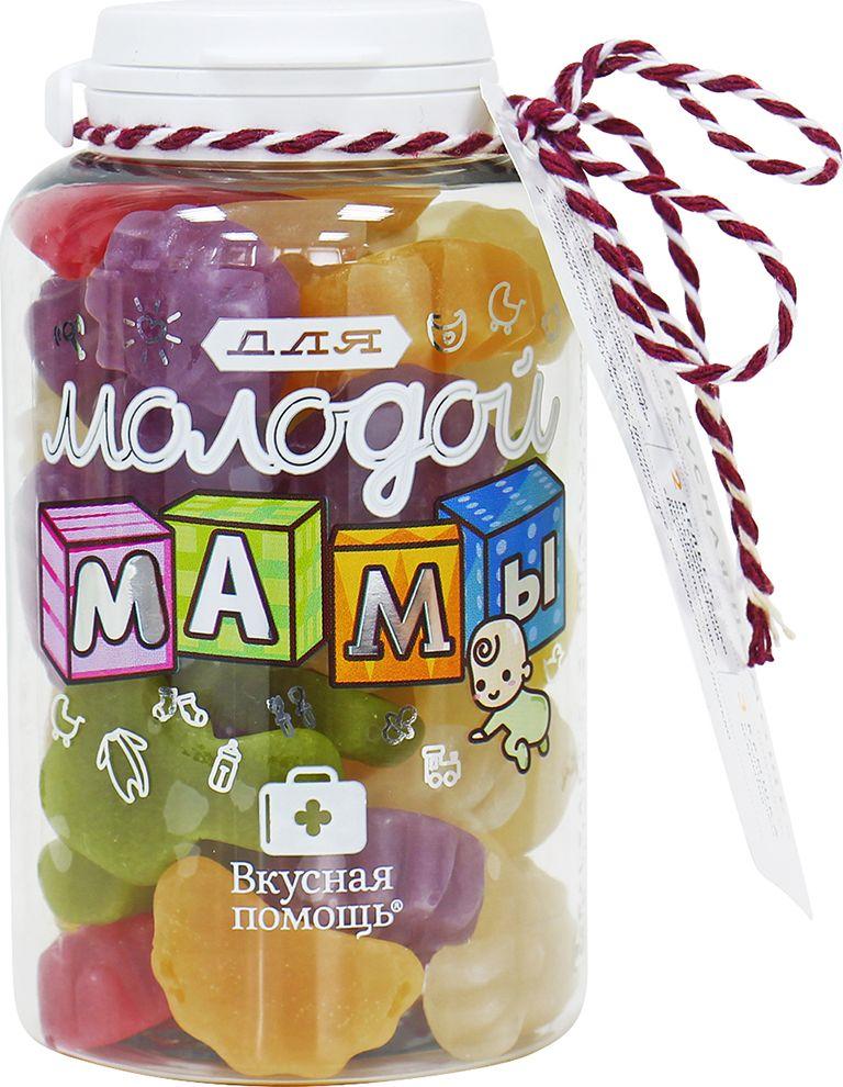 Вкусная помощь Для молодой мамы жевательный мармелад, 190 г вкусная помощь антистресс сахарная вата для мужчин набор 32 г