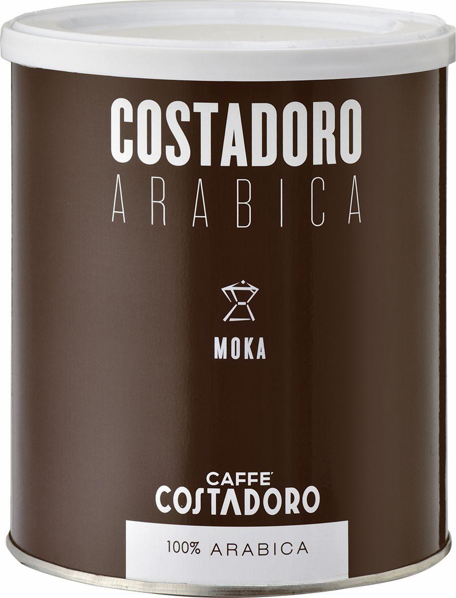 Costadoro Arabica Moka кофе молотый, 250 г
