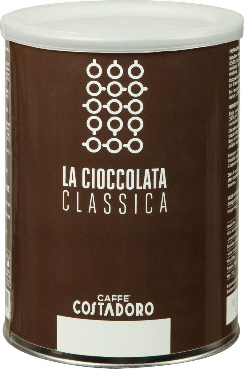 Costadoro Powder for Hot Chocolate горячий шоколад, 1 кг