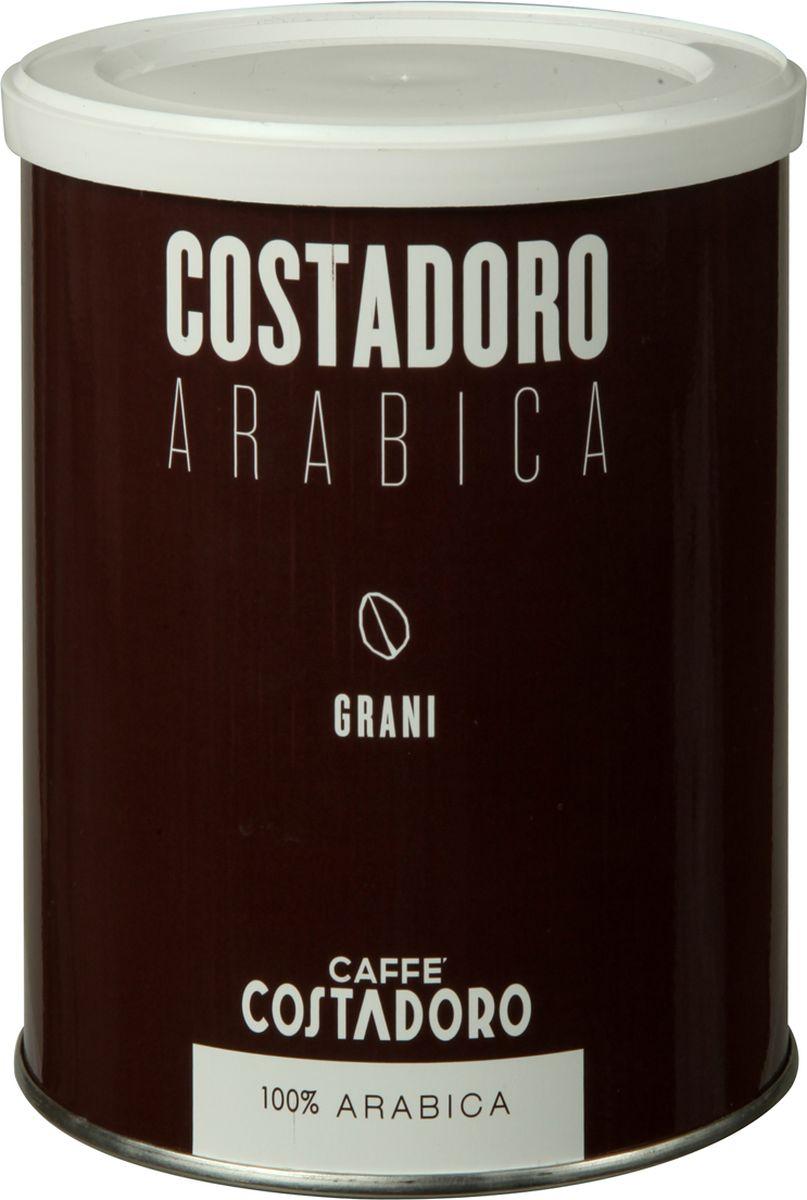 Costadoro Arabica Grani кофе в зернах, 250 г кофе в зернах carraro 1927 250 г ж б