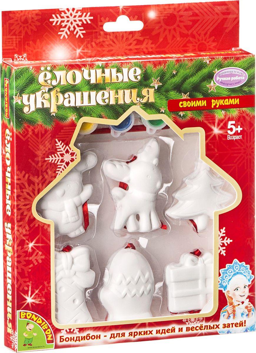 Bondibon Набор для изготовления игрушек Ёлочные украшения ВВ1569 bondibon набор для изготовления игрушек ёлочные украшения вв1688