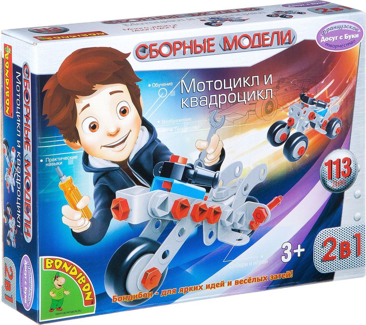 Bondibon Конструктор Мотоцикл и квадроцикл 2 в 1