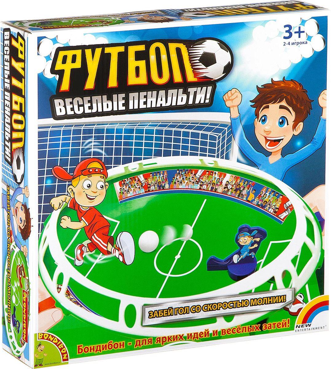цены на Bondibon Настольная игра Весёлые Пенальти!  в интернет-магазинах
