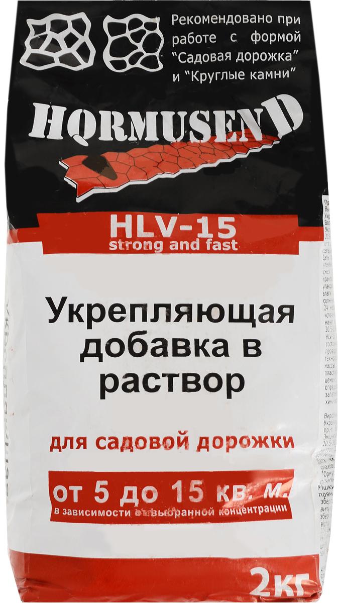 Добавка в раствор Hormusend HLV-15, укрепляющая, 2 кг добавка d2w