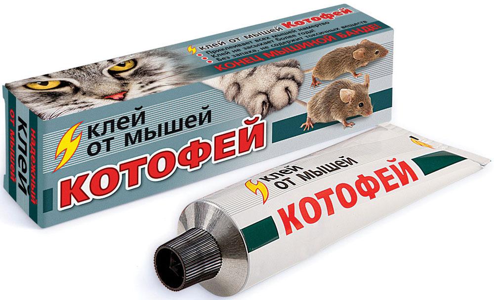 Клей Котофей, от мышей и крыс, 135 г клей от крыс отзывы