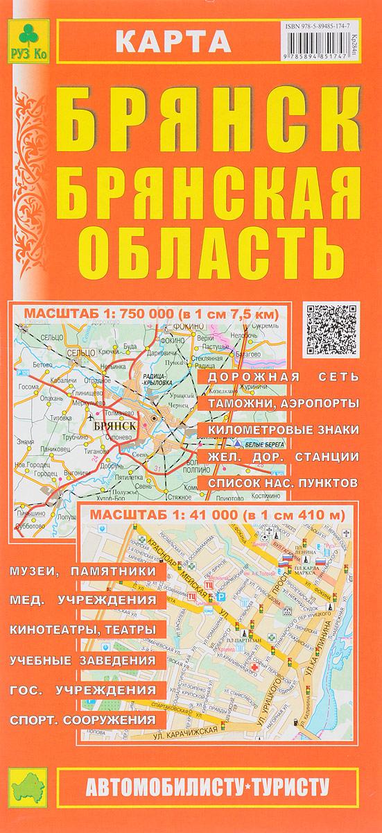 Брянск. Брянская область. Карта