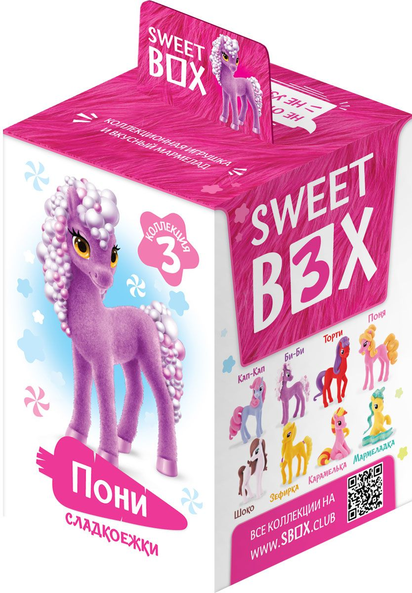купить Конфитрейд SweetBox