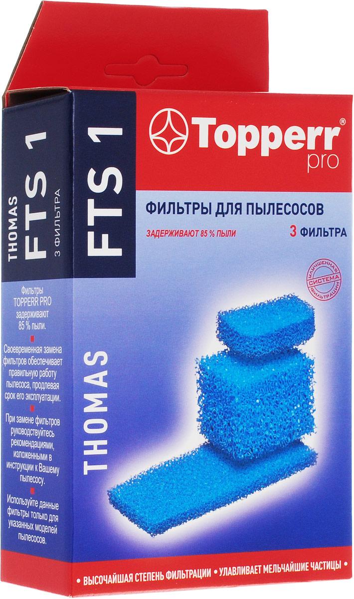 Topperr FTS 1 комплект фильтров для пылесосовThomas фильтр для пылесоса topperr fts 6e