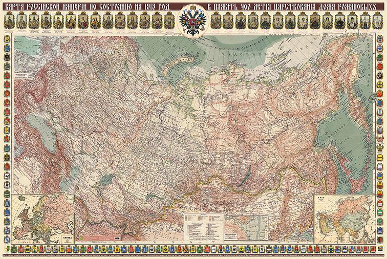 Российская Империя 1913 года. Настенная карта