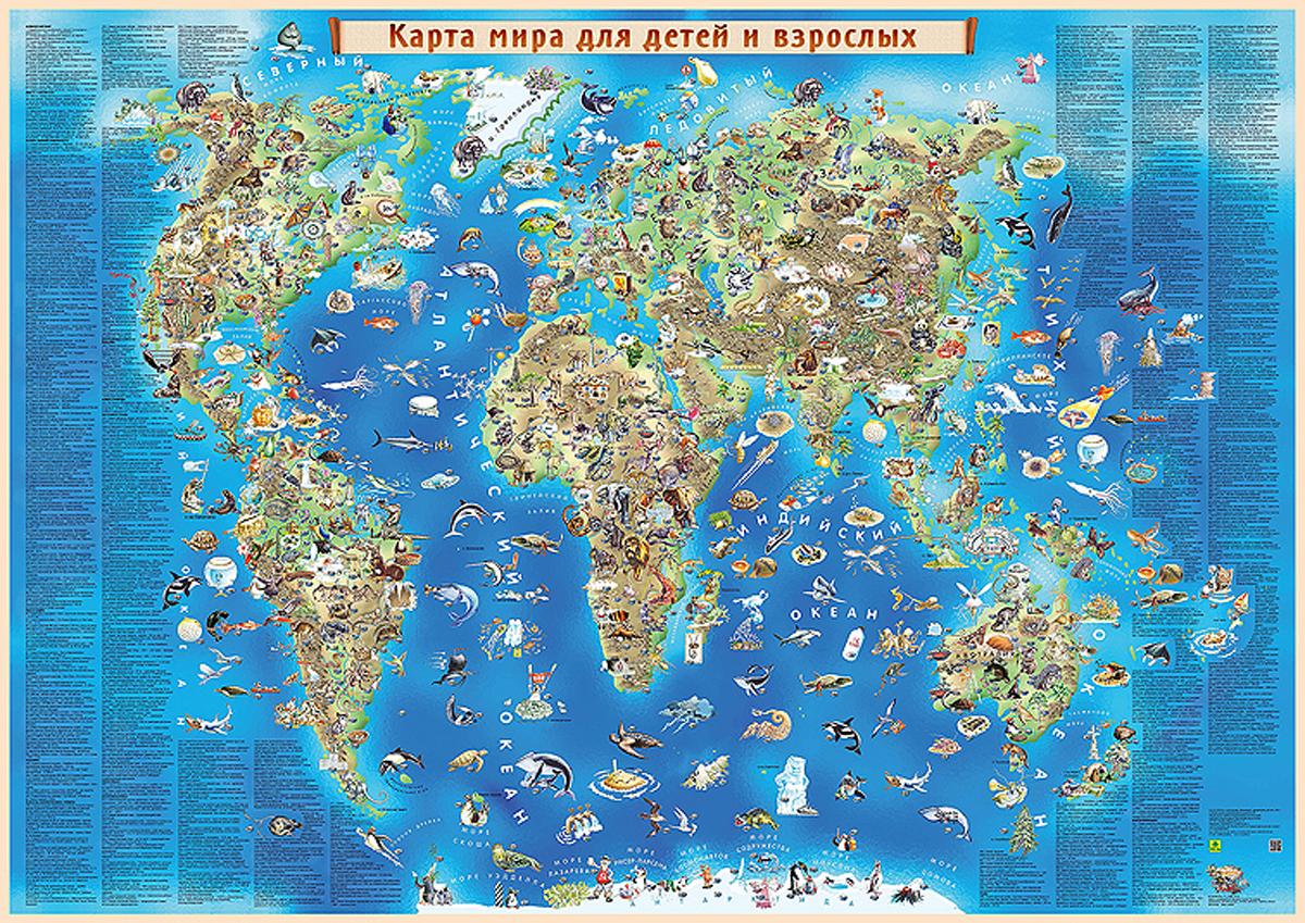 7c26859f5c973 Иллюстрированная карта мира для детей и взрослых — купить в интернет-магазине  OZON с быстрой доставкой