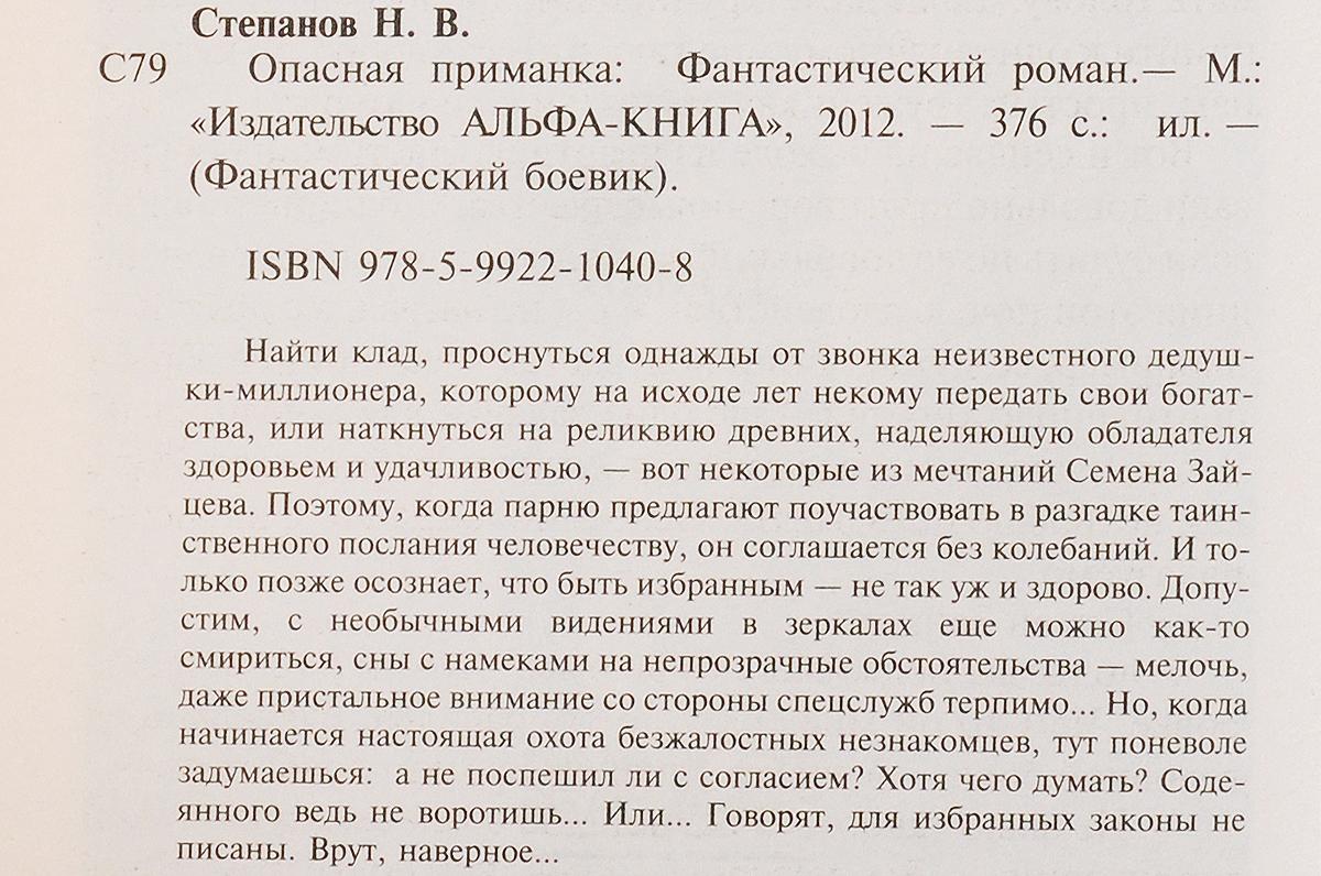 """Николай Степанов. Цикл """"Дар синего камня"""" (комплект из 2 книг). Николай Степанов"""
