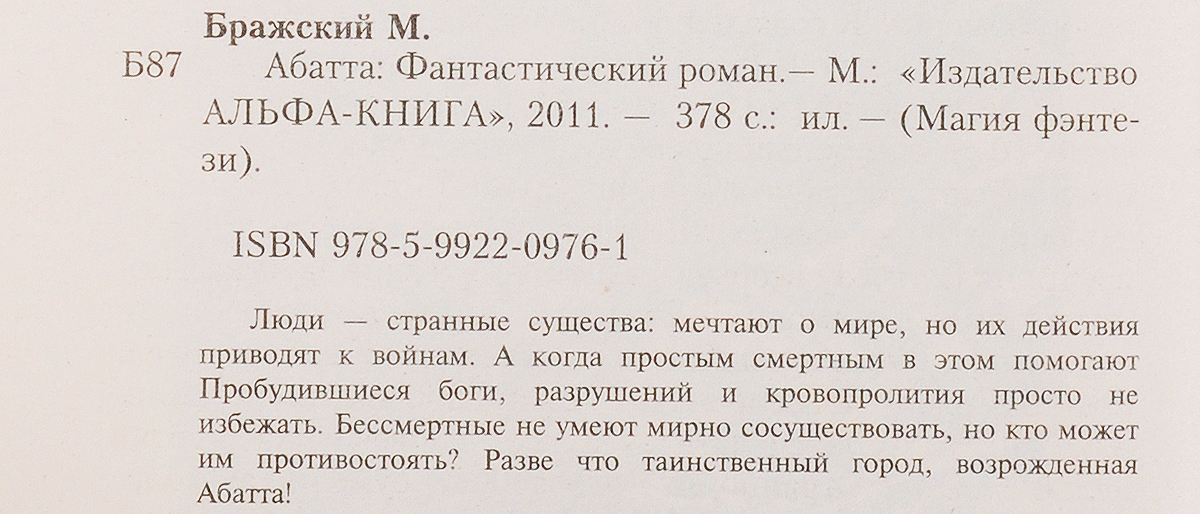 """Максим Бражский. Цикл """"Каэхон""""(комплект из 2 книг). Максим Бражский"""