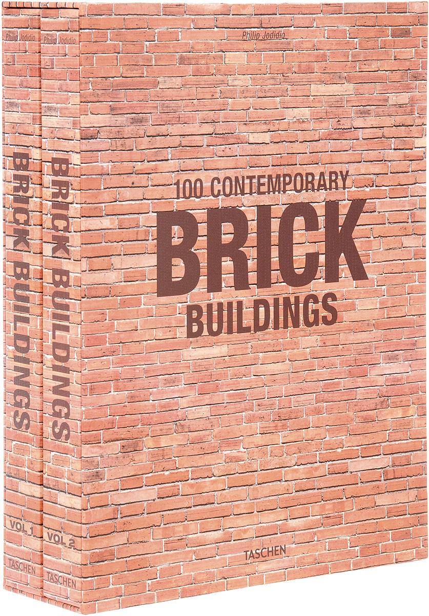 100 Contemporary Brick Buildings / 100 Zeitgenossische Bauten aus Backstein / 100 Batiments contemporains en brique (комплект из 2 книг)