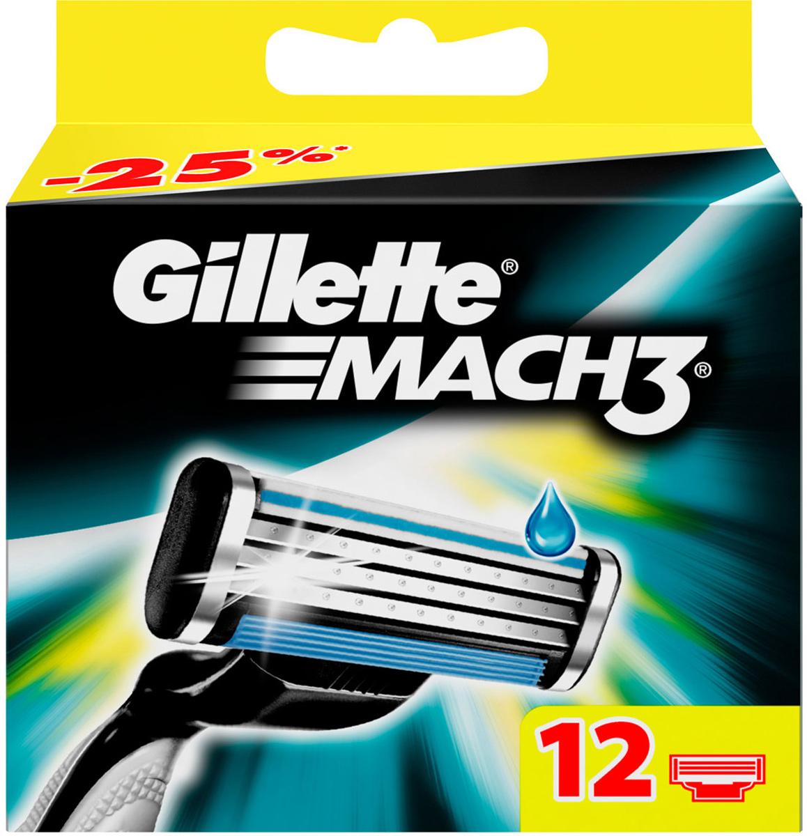 Сменные Кассеты Gillette Mach3 Для Мужской Бритвы, 12 шт