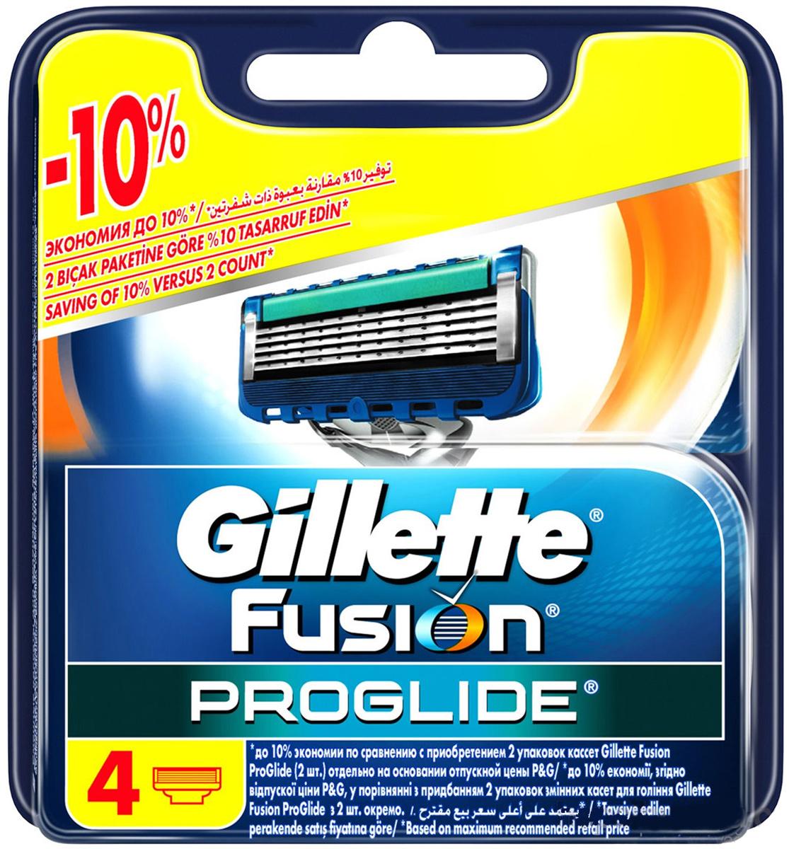 Сменные кассеты Gillette Fusion5 ProGlide для мужской бритвы, 4 шт