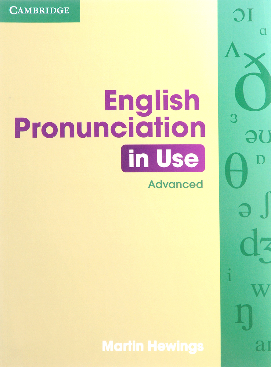 English Pronunciation in Use Advanced Book with Answers clement laroy pronunciation