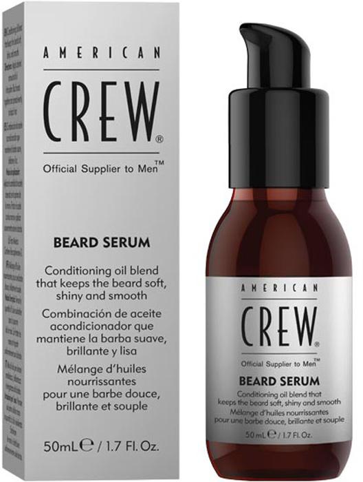 American Crew Beard Serum Сыворотка для бороды, 50 мл