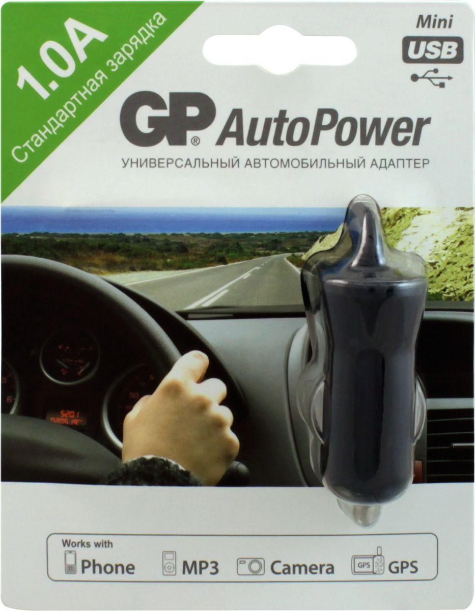 Автомобильный USB-адаптер GP Batteries GP AP13BMNU-2CR1 автомобильный usb адаптер gp batteries gp ap12bmcu 2cr1