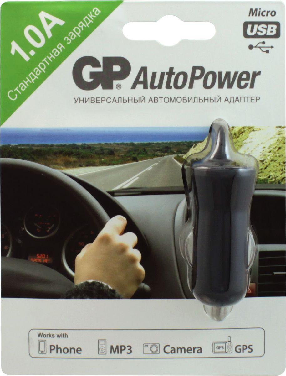 Автомобильный USB-адаптер GP Batteries GP AP12BMCU-2CR1 автомобильный usb адаптер gp batteries gp ap12bmcu 2cr1
