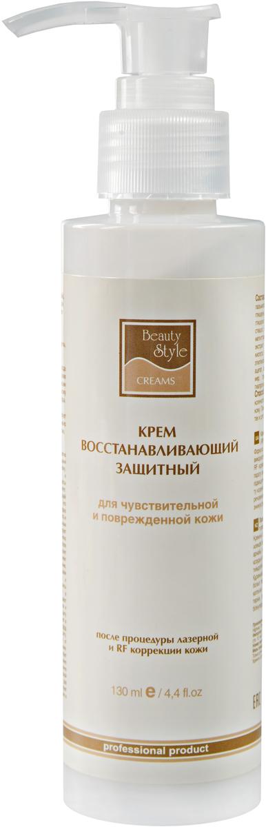 Beauty Style Восстанавливающий крем после процедур лазерной и RF коррекции кожи beauty style восстанавливающий крем после процедур лазерной и rf коррекции кожи