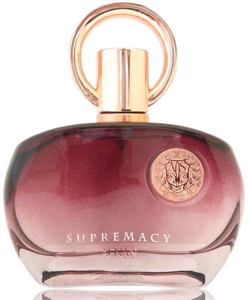 Afnan Supremacy Pour Femme (Purple) 100 мл afnan парфюмерный набор supremacy gift set supremacy pour femme 100 мл supremacy pour homme 100 мл