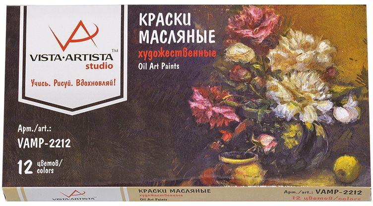 Vista-Artista Краска масляная Studio 12 цветов 22 мл