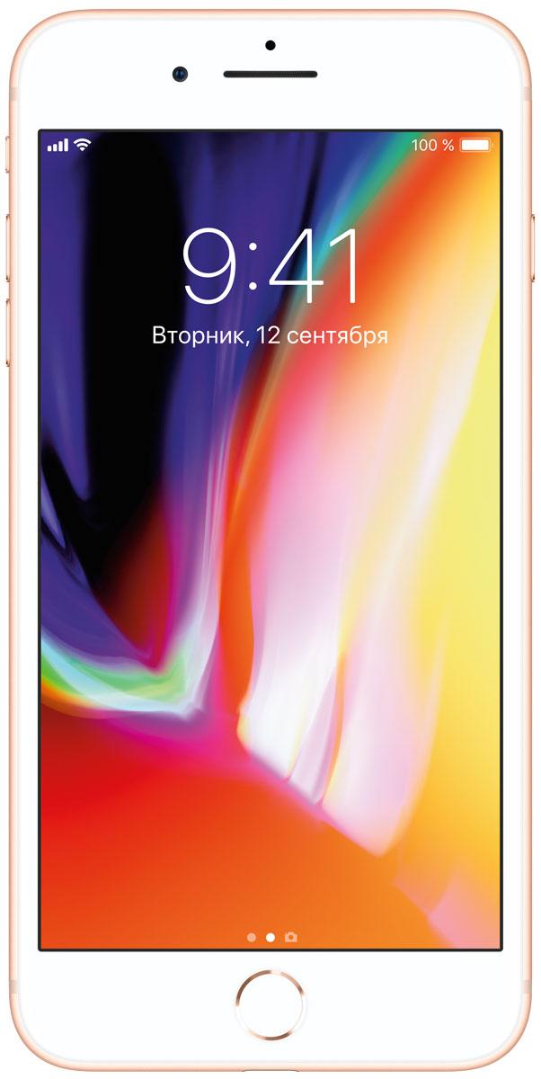 Смартфон Apple iPhone 8 Plus 64GB, золотой