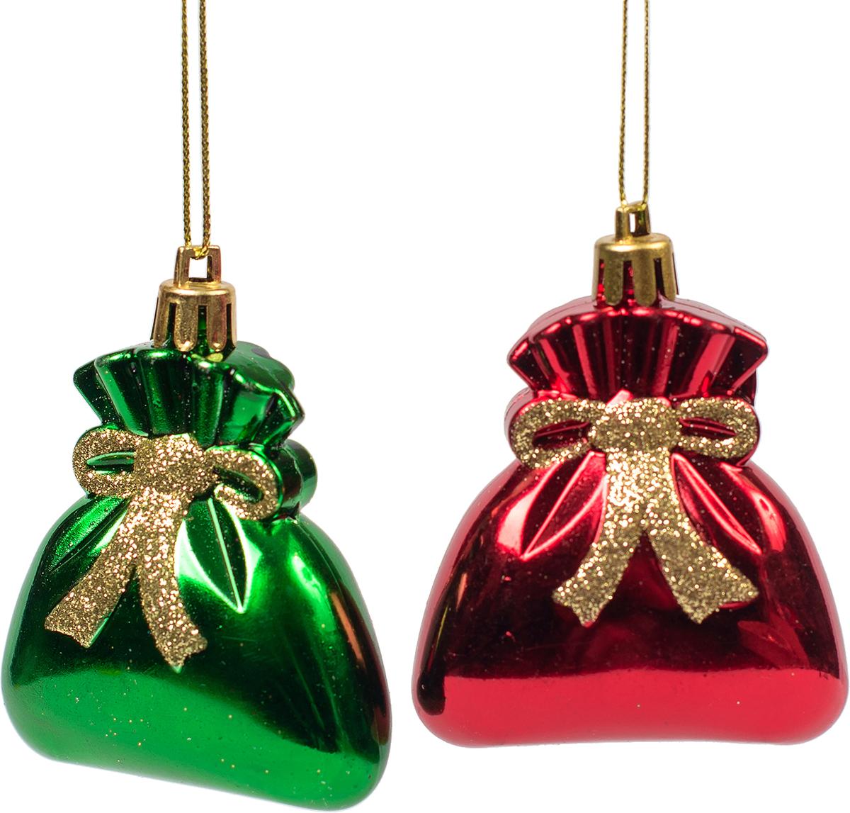 Украшение новогоднее подвесное Magic Time, 2 шт. 75449 новогоднее подвесное украшение 25062