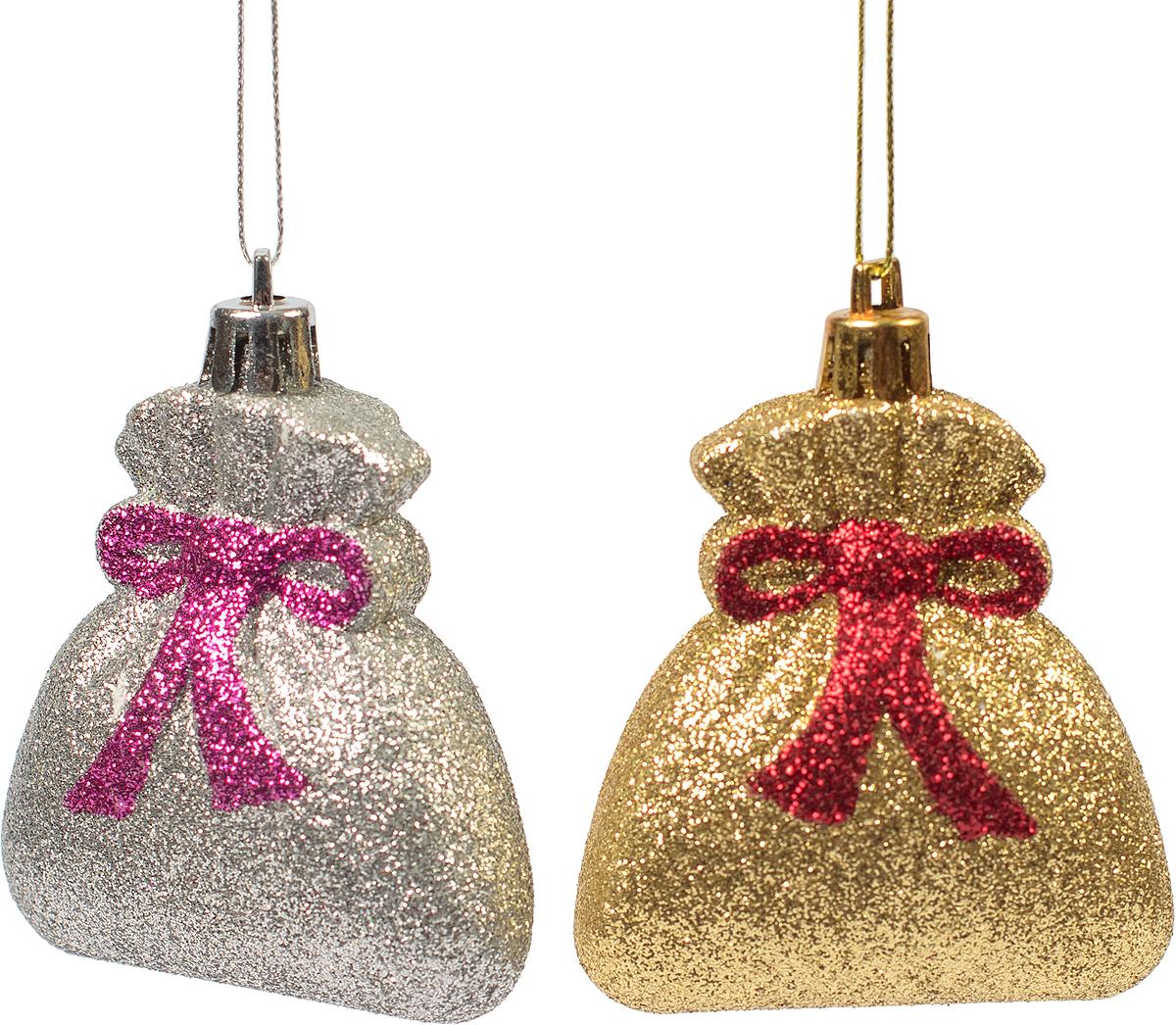Украшение новогоднее подвесное Magic Time, 2 шт. 75451 новогоднее подвесное украшение нотная тетрадь цвет золотистый 25065