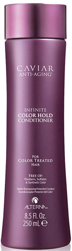 Шампунь-ламинирование для окрашенных волос с комплексом фиксации цвета Caviar Anti-Aging Infinite Color Hold Shampoo, 250 мл цена